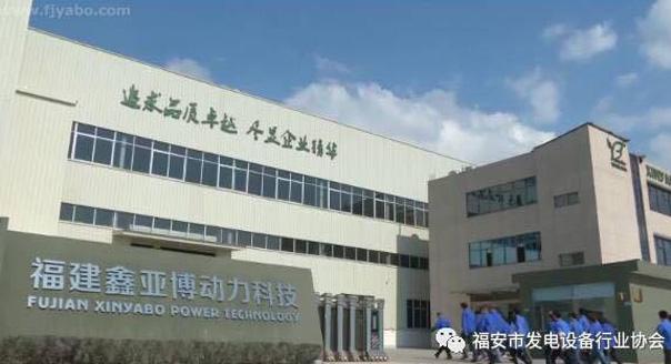 Fujian Xinyabo Power Technology Co.,Ltd