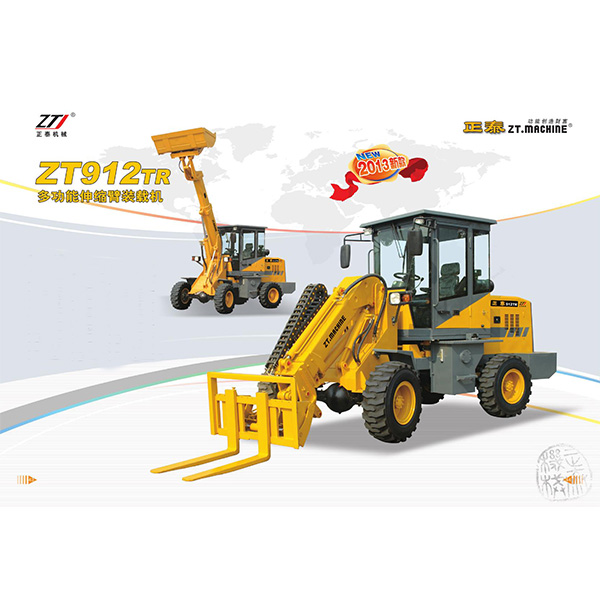ZT912TR