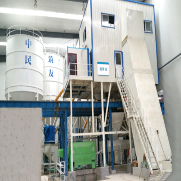Precast concrete mixing plant