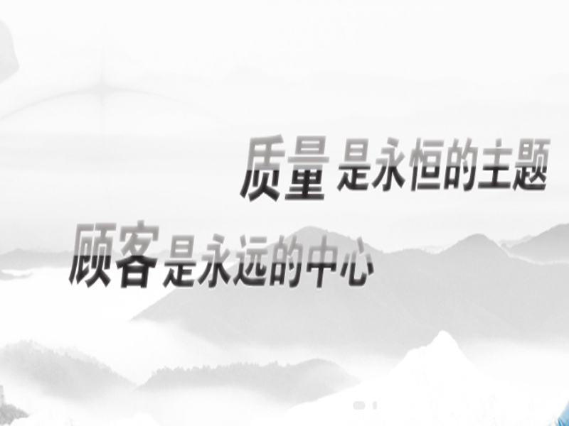 Shandong Baotong rubber&plastic hydraulic technology Co.,Ltd