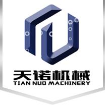 Jining Tiannuo Construction Machinery Co. LTD