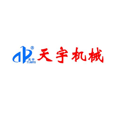 SHANDONG TIANYU CONSTRUCTION MACHINERY CO., LTD