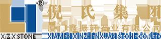 Xiamen Xinzhenxuan Stone Co., Ltd
