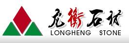 Huian Chongwu Longheng Stone Co., Ltd