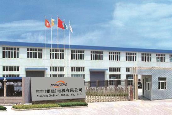 Nianfeng (Fujian) Motor Co., Ltd.