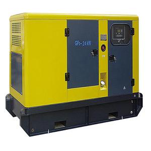 Soundproof DieselGenerator