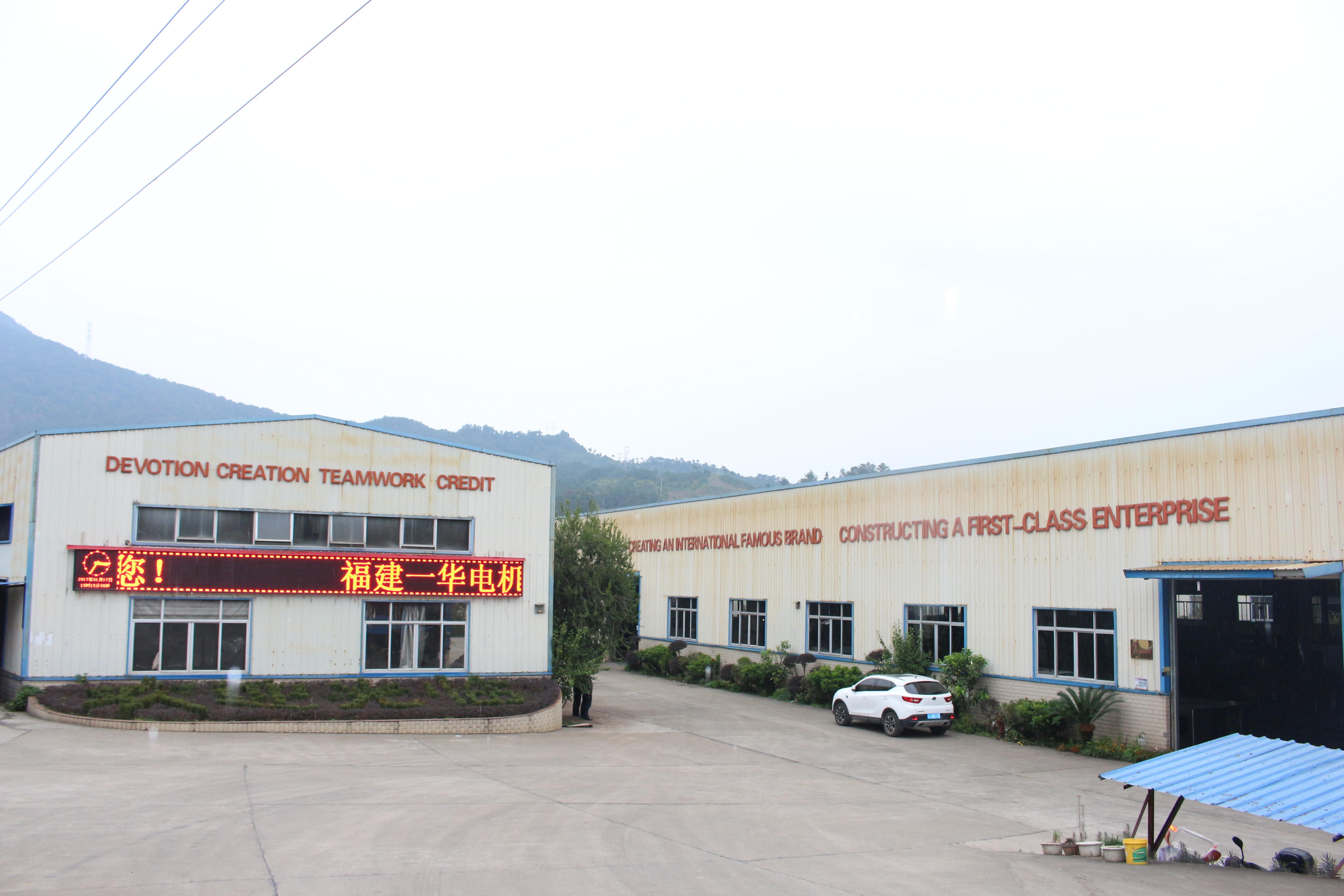 FUJIAN YIHUA ELECTRIC MACHINERY CO., LTD.