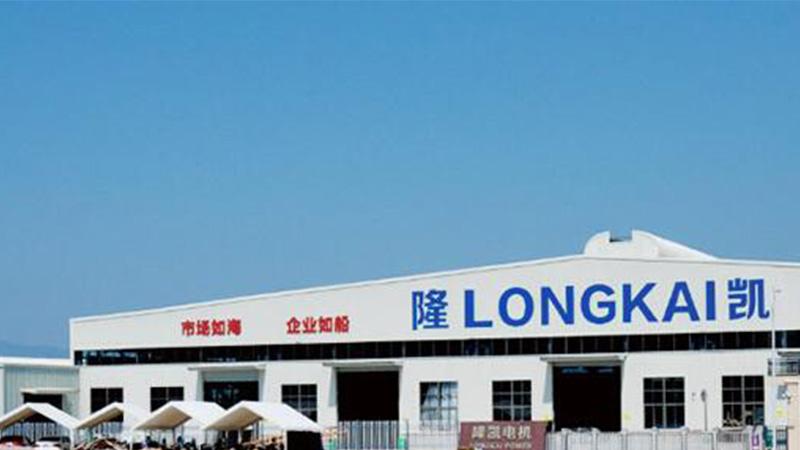 FUAN LONGKAI POWER CO.,LTD