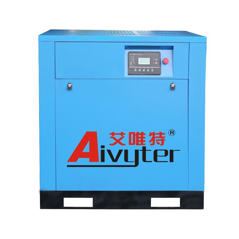 7.5千瓦固定式螺杆式空气压缩机