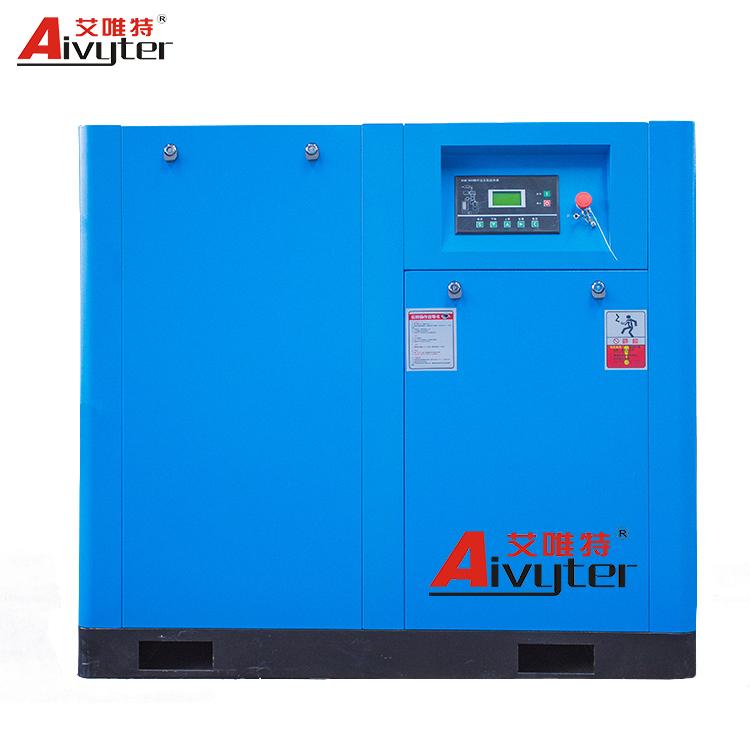 固定式电动直连螺杆式空气压缩机